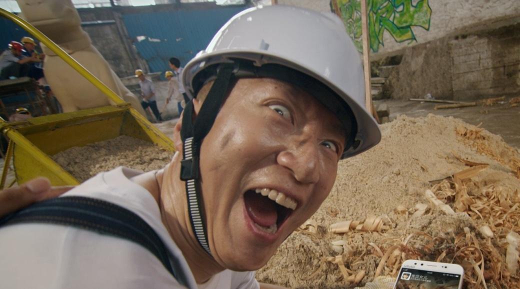 《极限挑战》第三季 宣传片 孙红雷篇