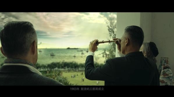The paean of Gulangyu 鼓浪屿(地道赞)之歌