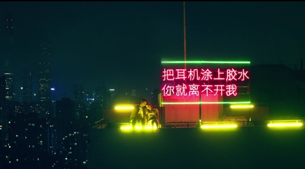1LIN1 x 网易云音乐/农夫山泉