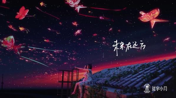 【彭宥纶团队】《我们来了》宋茜、唐艺昕、许吉如宣传片