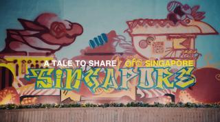 ofo小黄车  新加坡故事