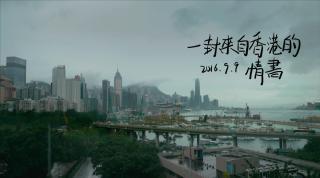 滴滴四周年广告短片
