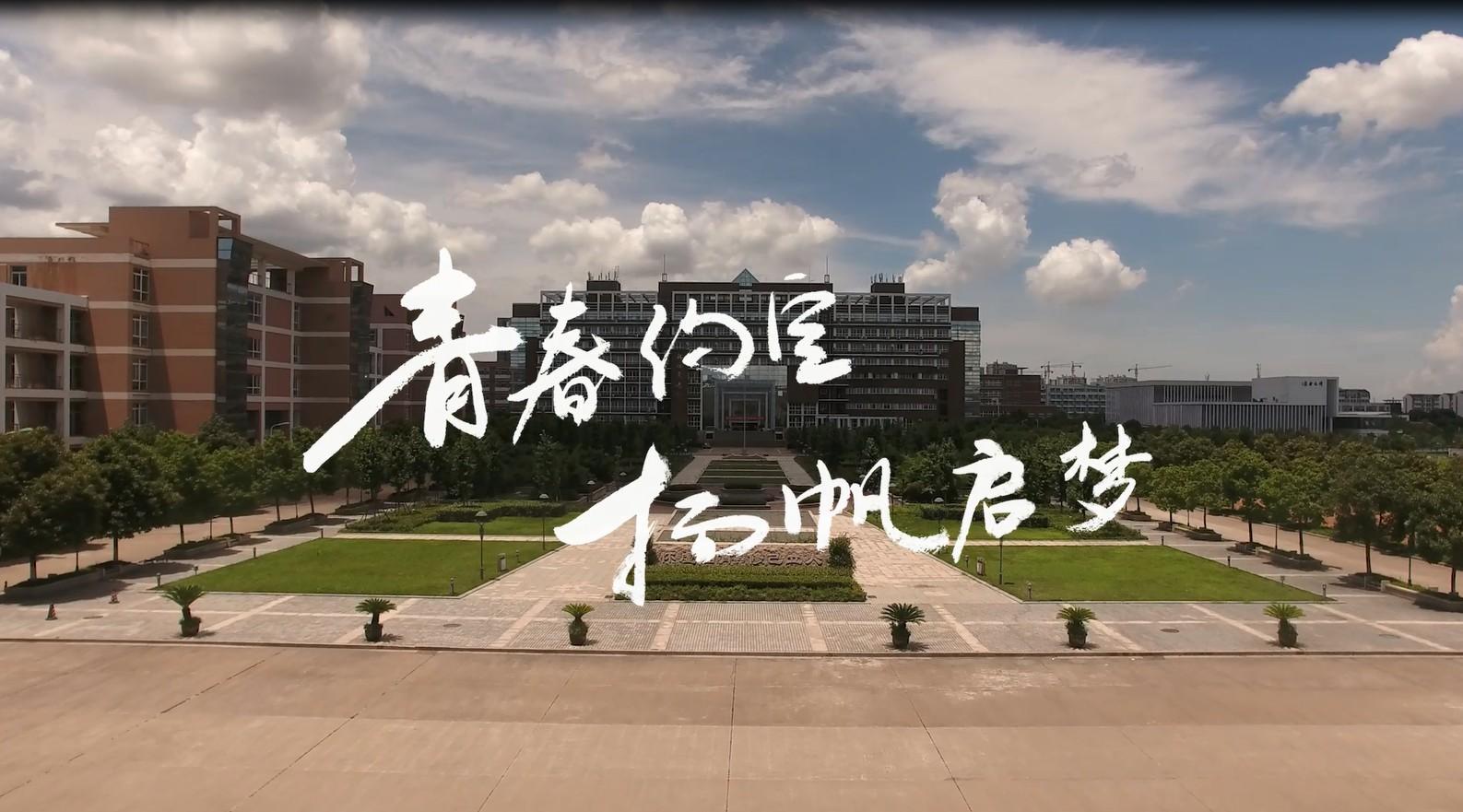 宁波职业技术学院宿舍