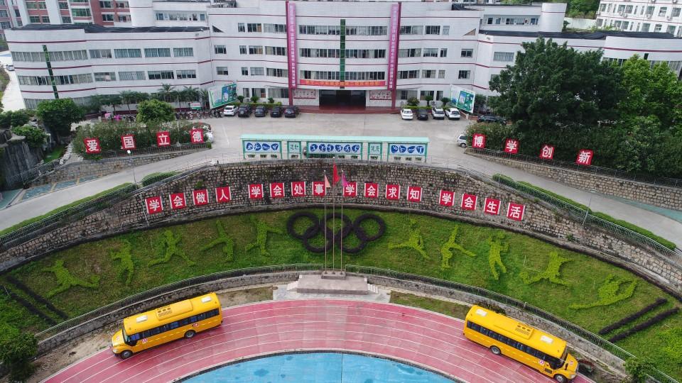 普宁二中实验学校第二校区宣传片