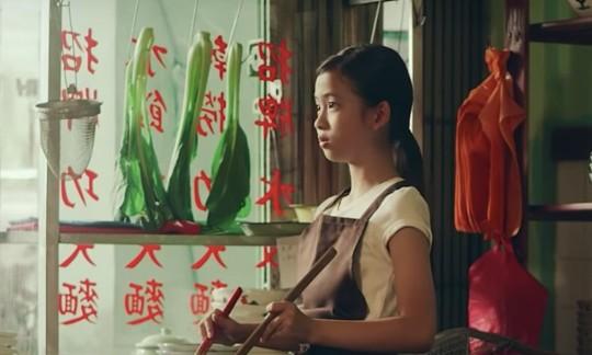 马来西亚贺岁短片《面子》