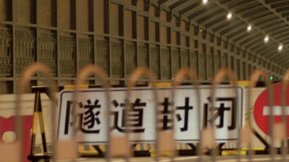 公益宣传片-武汉,我们等你-一淘邀请码:JAG42-领立减领免单密令