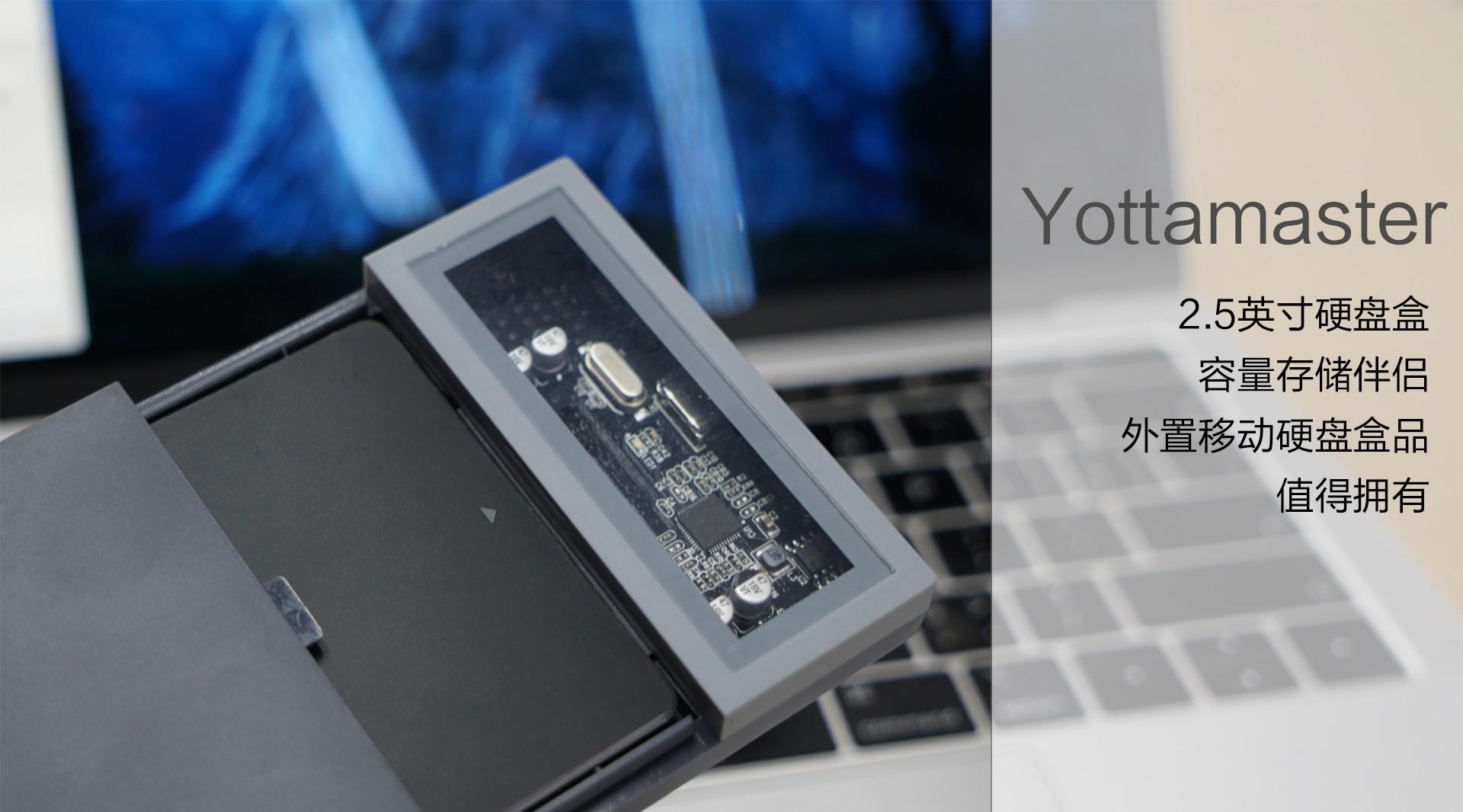 拆下闲置电脑硬盘,改为外置移动硬盘用 给你带来爽的快感回不去了