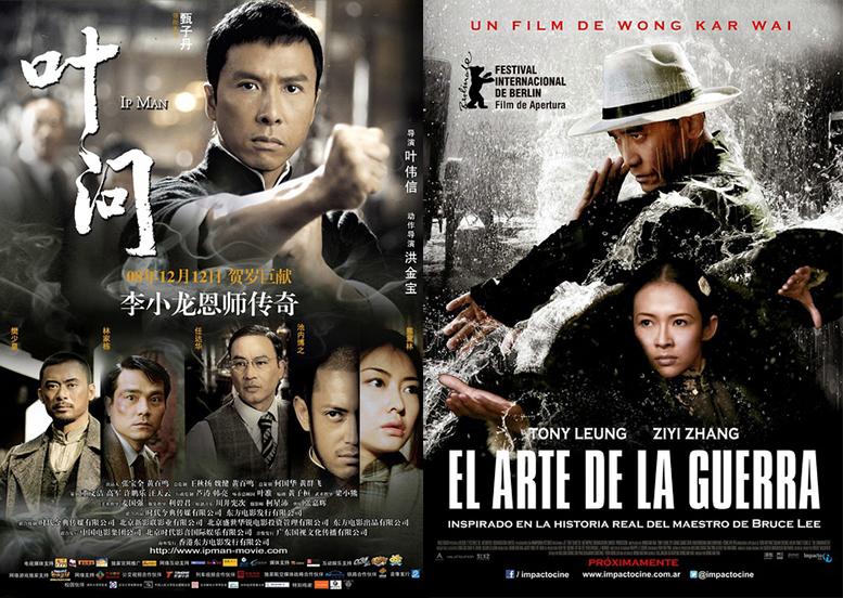 这是一个不缺钱,但缺好项目的时代--盘点近来华语电影图片