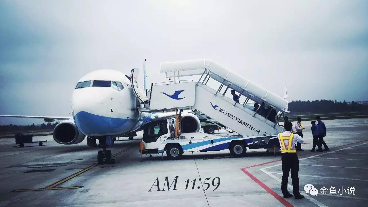 飞机回到三十年前