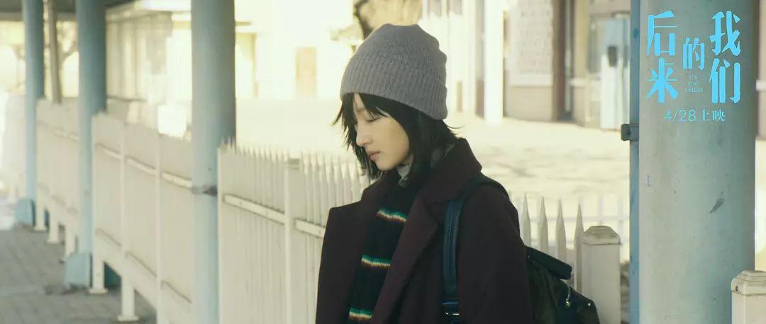 创意正能量:周冬雨―因为这个电影中的故事,有你也有我