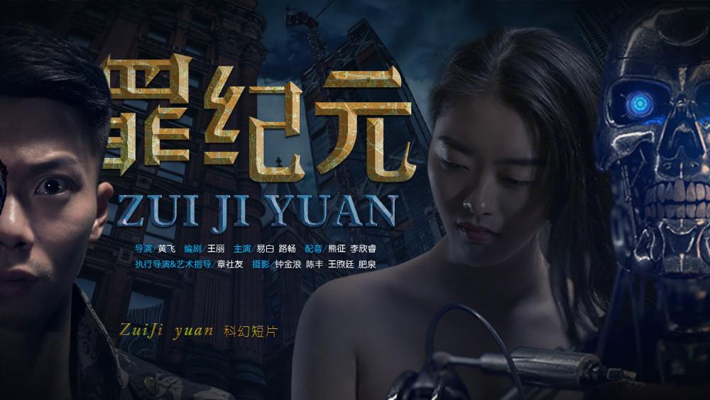 深圳本土影视公司易白文化拍了哪些作品?