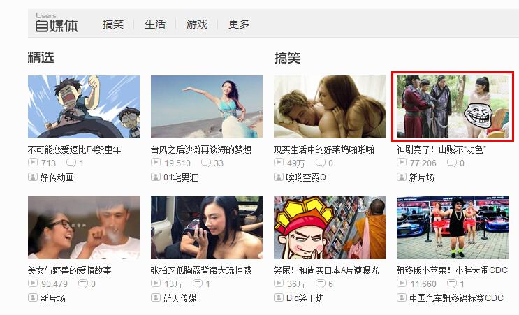登陆 搜狐 首页