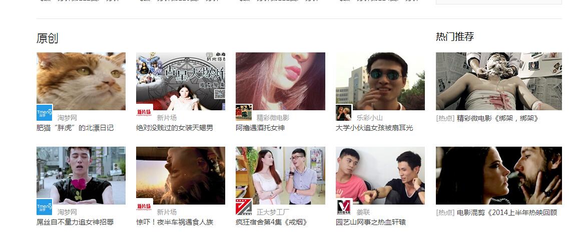 登陆 搜狐自媒体频道