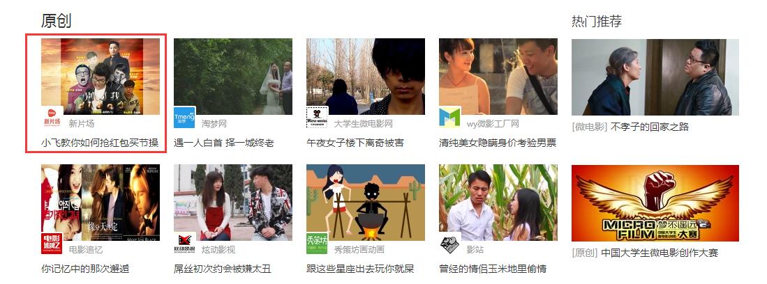 登陆 搜狐自媒体频道原创