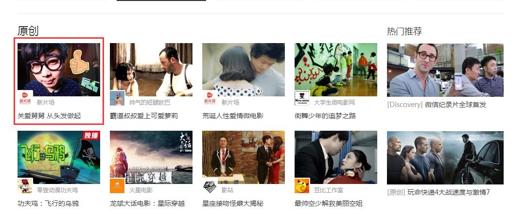 登陆 搜狐自频道原创