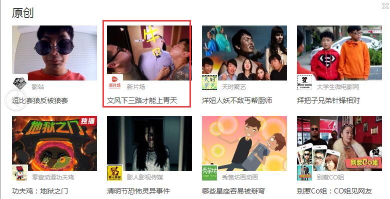 登陆搜狐自媒体原创频道