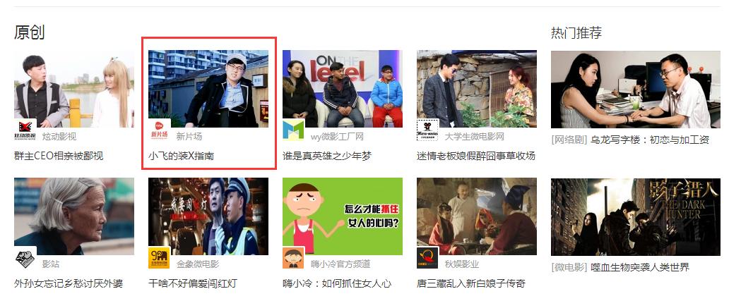 登陆 搜狐自媒体原创频道