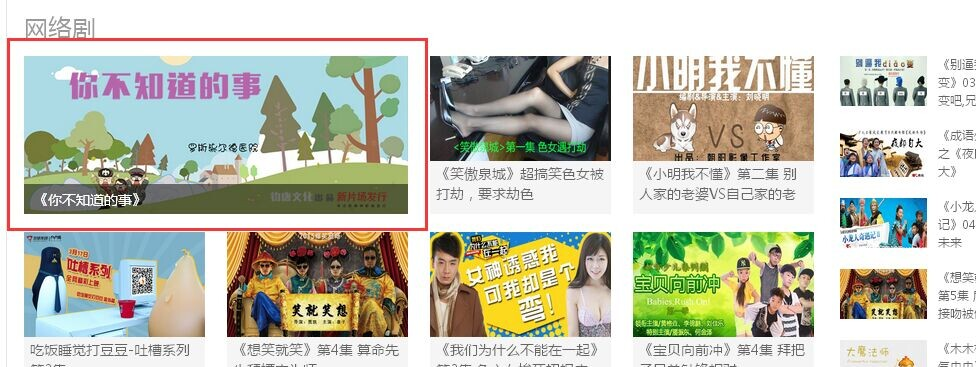 登陆 爆米花首页网络剧频道推荐