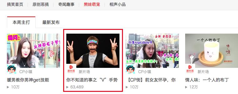 登陆 搜狐搞笑频道推荐
