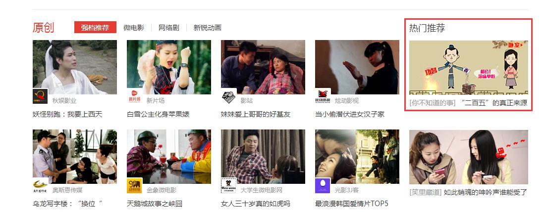 登陆 搜狐自媒体频道推荐