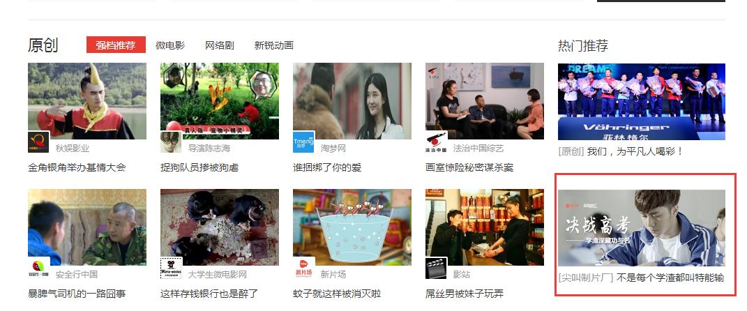 登陆 搜狐自媒体原创