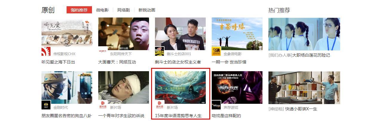 搜狐自媒体原创
