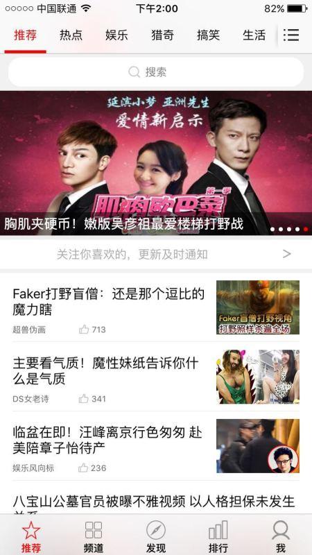爆米花app首页热门视频推.