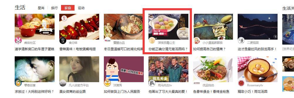 搜狐自媒体频道