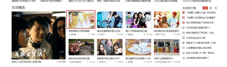 造物集4 搜狐生活频道 0421