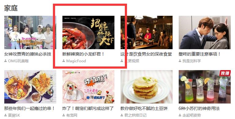 深夜放毒19 搜狐生活频道首页