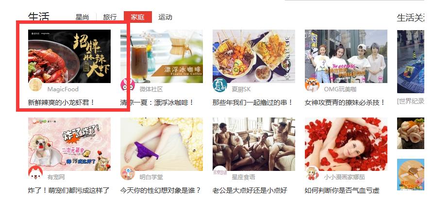 深夜放毒19 搜狐自媒体频道首页 生活