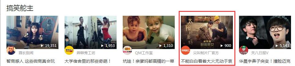 耐撕男女05 搜狐搞笑频道