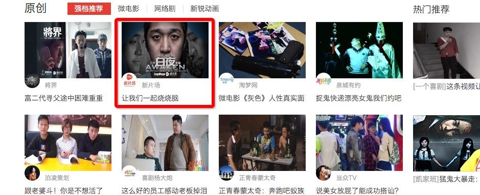 搜狐自媒体首页 白夜