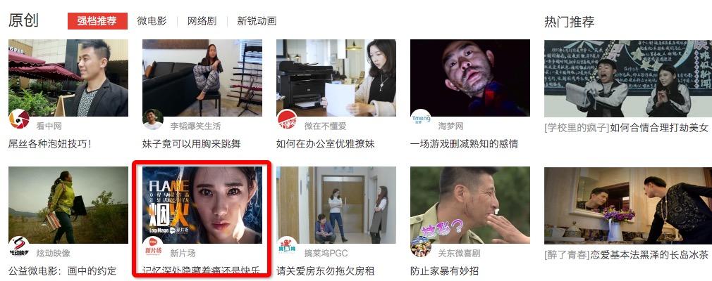 搜狐自媒体 烟火