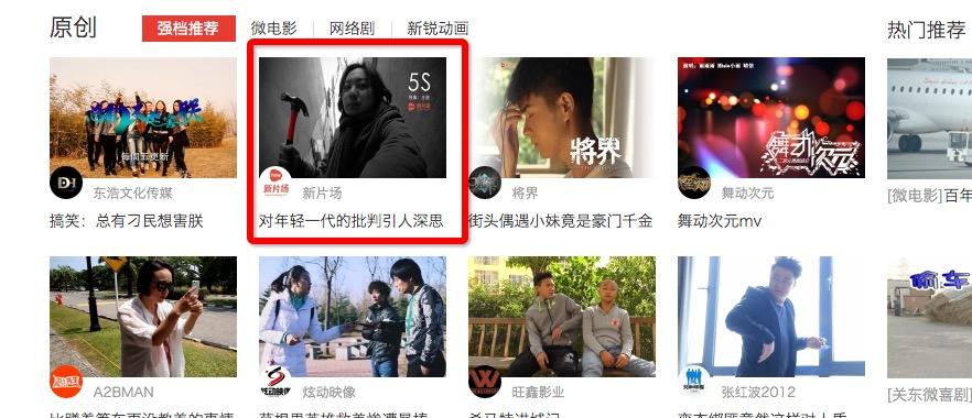 搜狐自媒体 5S