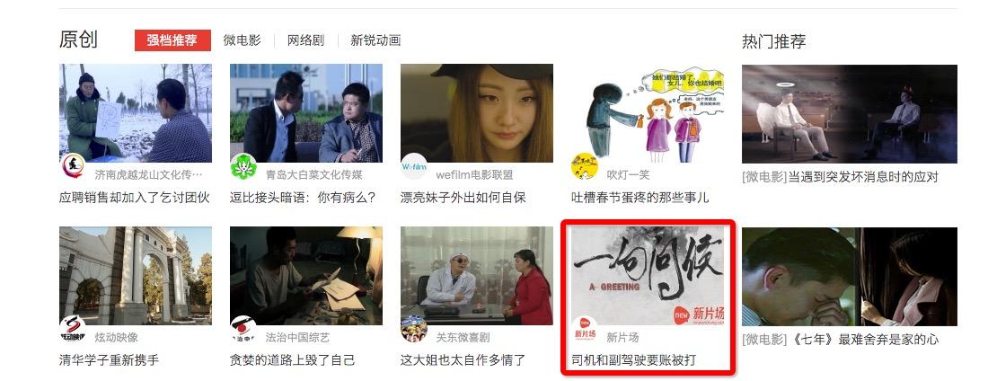 搜狐自媒体 一句问候
