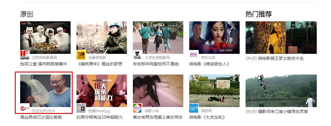 搜狐 自媒体频道