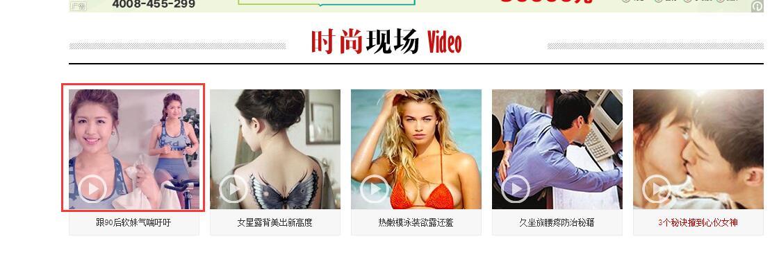 气喘吁吁02  腾讯网时尚频道