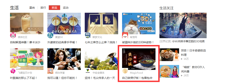 深夜放毒21 搜狐自媒体生活