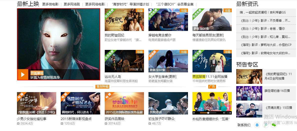 腾讯微电影频道最新上映推荐