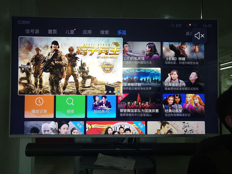 TV端-乐见频道焦点图推荐