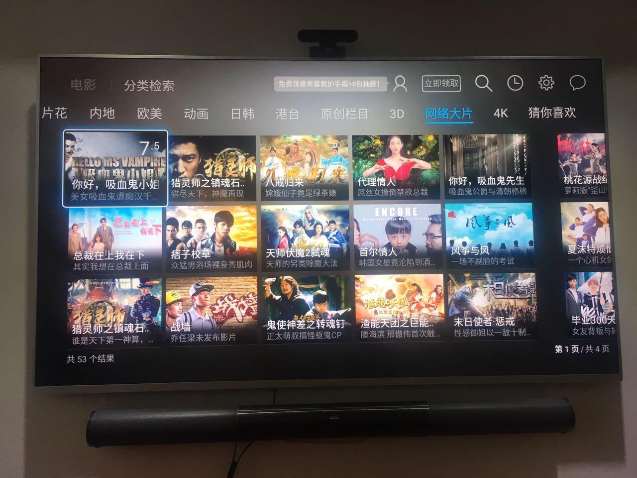 乐视tv端电影频道网络大片推荐