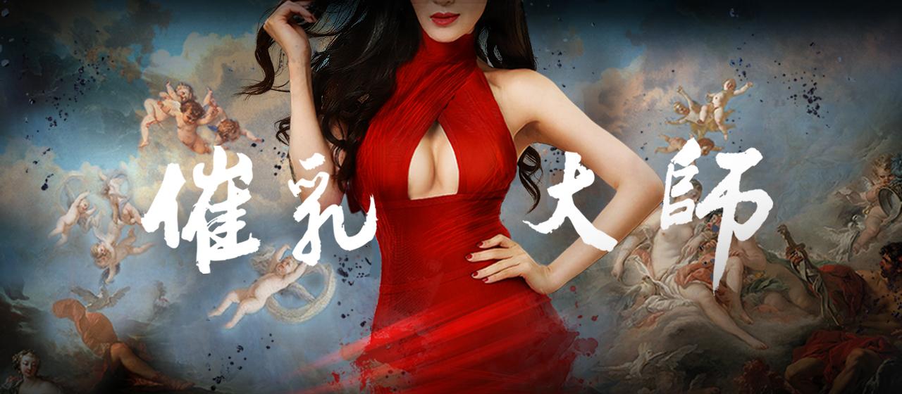 导演:郭亚鹏编剧:郭亚鹏 , 刘锁灵演员:孙昊 , 许梦圆 , 王蕰凡 类型