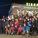 北京电影学院毕业短片《再见318》 - 张大格