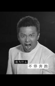 奔跑吧兄弟第二季明星版宣传片 - 吴雨杭
