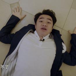奔跑吧兄弟第四季第一视角宣传片——让快乐无间 - 吴雨杭