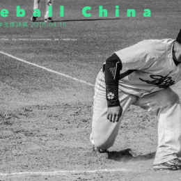 棒球短片《BASEBALL CHINA》 - T.G.M VIDEO PRODUCTION