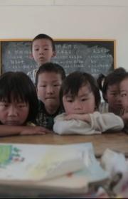 赣州村小纪录片 片花 《所见》 - 游科