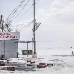 清新纪录短片《西伯利亚冬日之旅》 - T.G.M VIDEO PRODUCTION