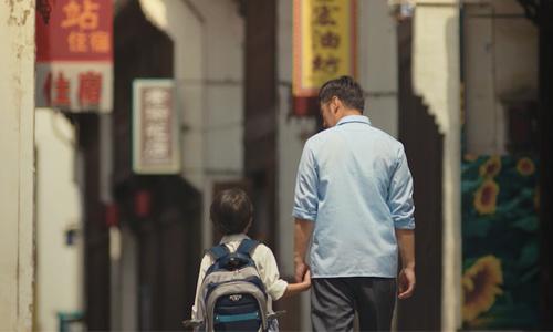 《爱在咫尺》-九牧王父亲节微电影